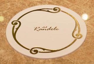 club Randole(クラブ ランドール)