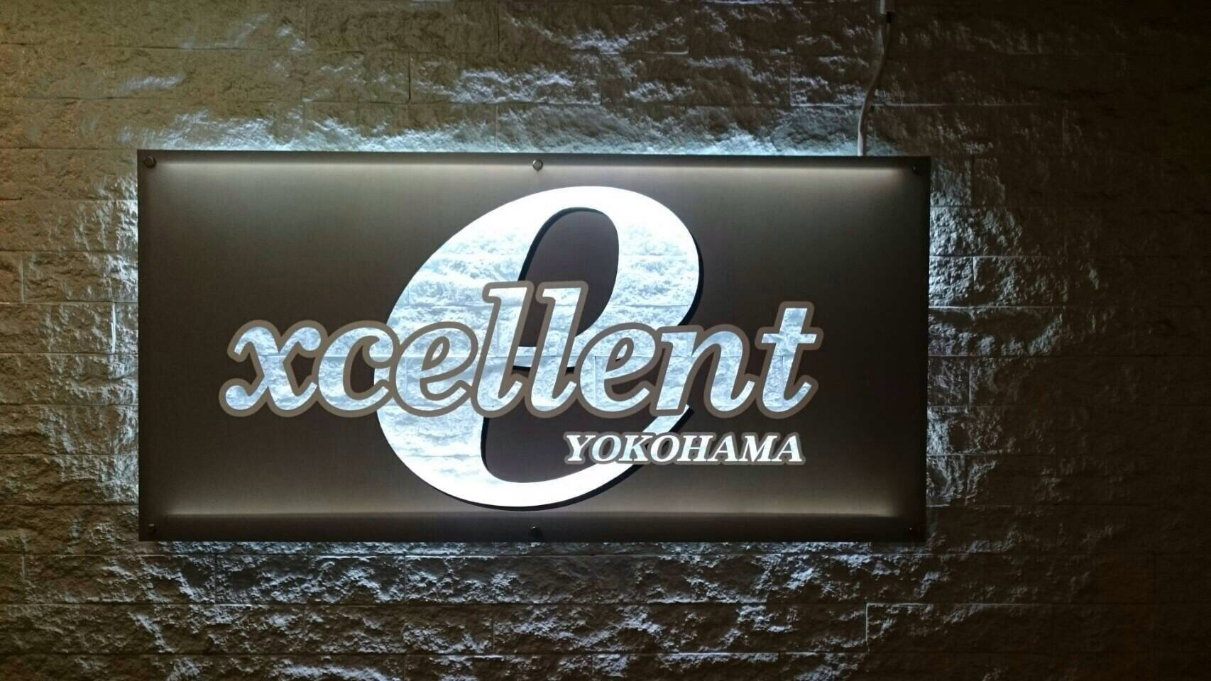 EXCELLENT(エクセレント)・福富町